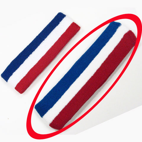 Basketball Head Sweatband 3Color